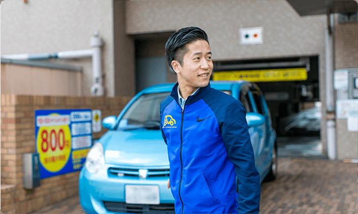 【姫路】駐車場管理 求人情報
