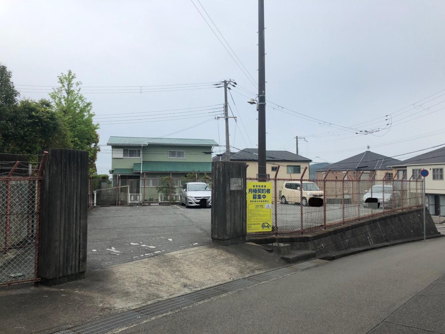 【月極駐車場 神戸市須磨区若草町】若草駐車場