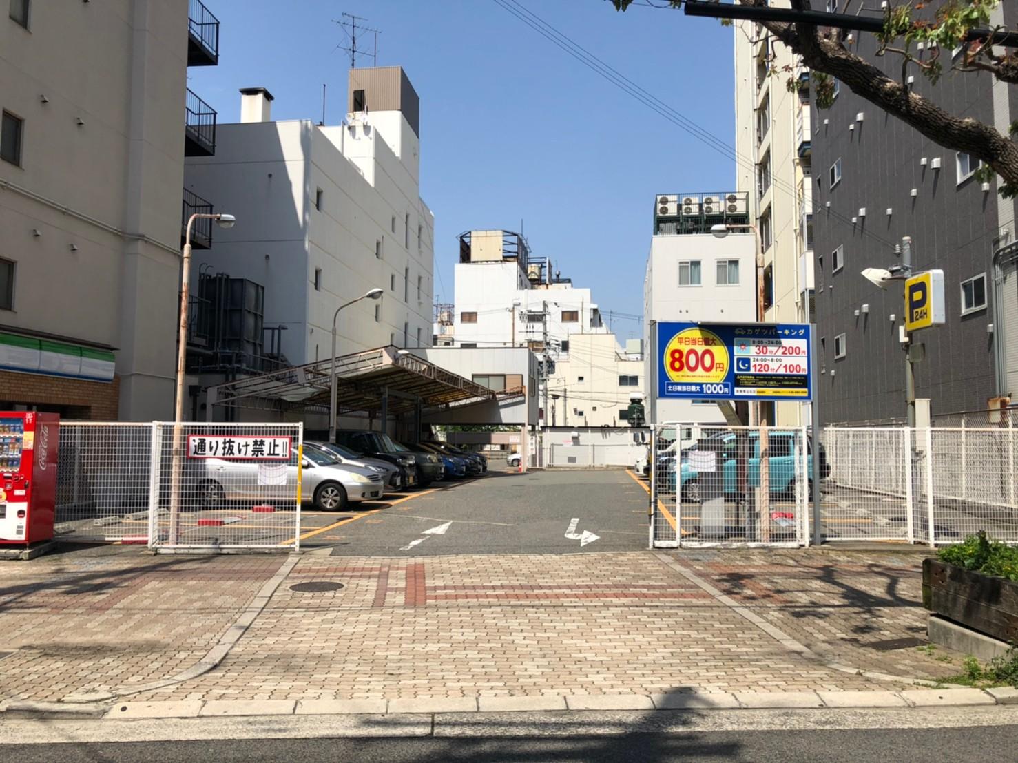 【時間貸し駐車場 神戸市兵庫区福原町】カゲツパーキング
