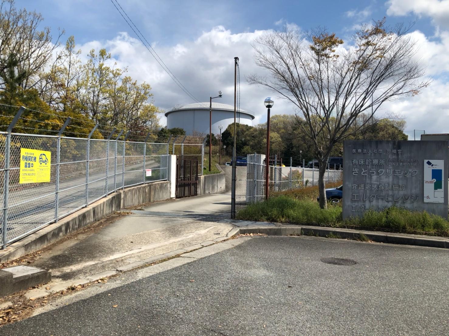 【月極駐車場 神戸市西区狩場台】狩場台駐車場