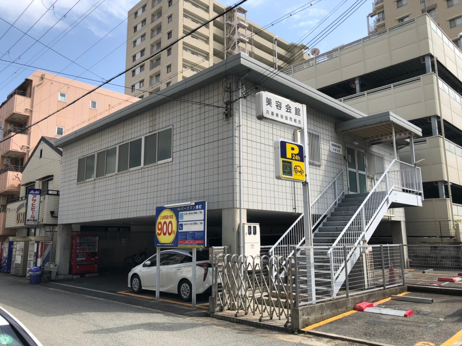【時間貸し駐車場 神戸市兵庫区湊町】パークマン湊町