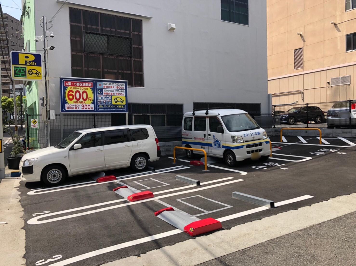 【神戸市兵庫区新開地 時間貸し駐車場】パークマンシンエイ湊町第二