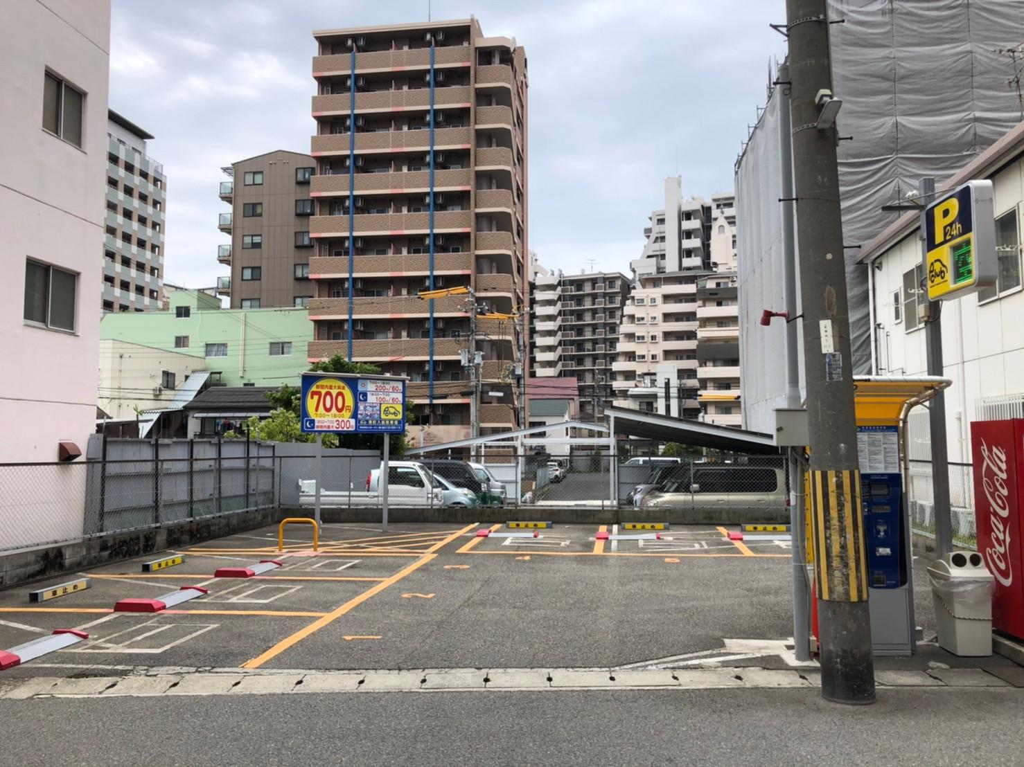 【時間貸し駐車場 神戸市兵庫区港町】湊町入船駐車場