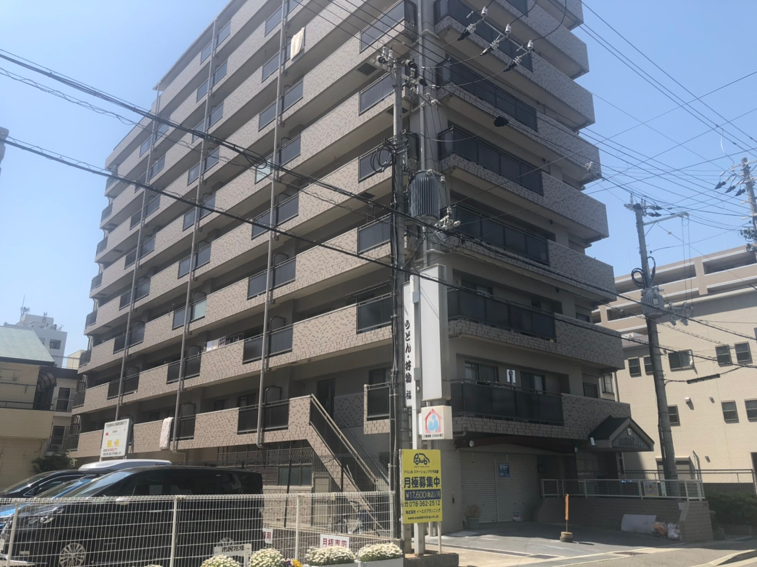 【月極駐車場 神戸市兵庫区塚本通】P-CLUBステーションプラザ兵庫