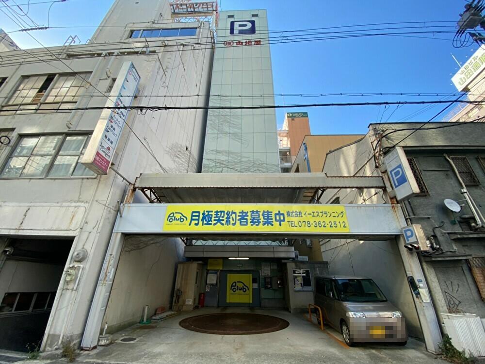 【月極駐車場 神戸市中央区元町通】MIパーキング