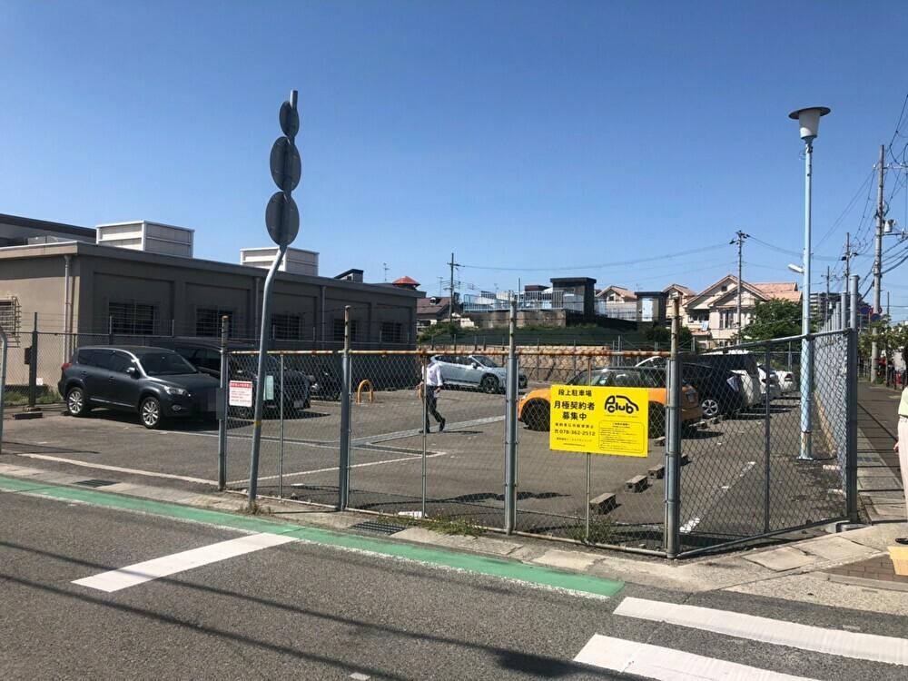 【月極駐車場 西宮市段上町】段上駐車場