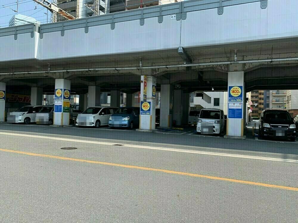 パークマン京橋