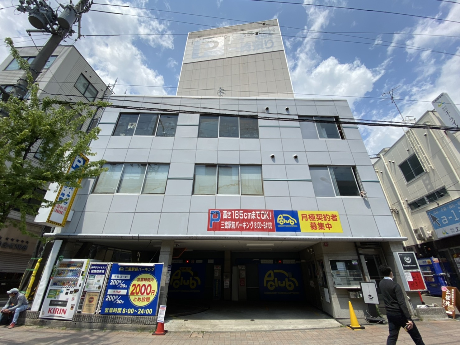 【時間貸し駐車場 神戸市中央区北長狭通り】三宮駅前パーキング