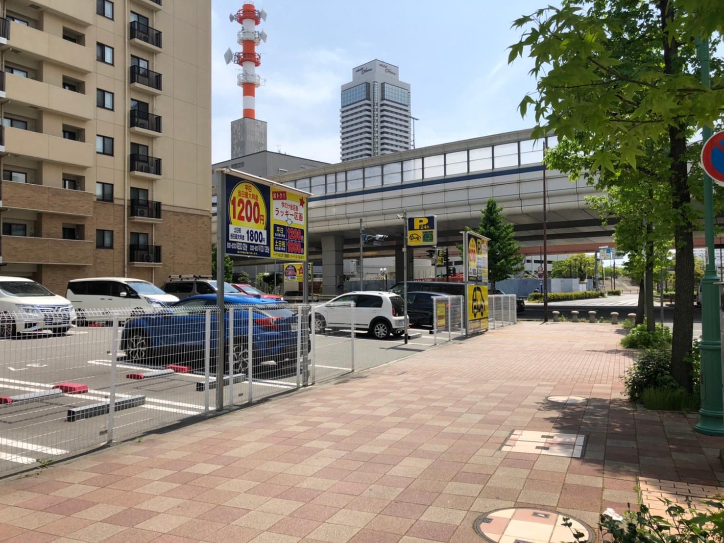 【時間貸し駐車場 神戸市中央区海岸通】パークマンみなと元町