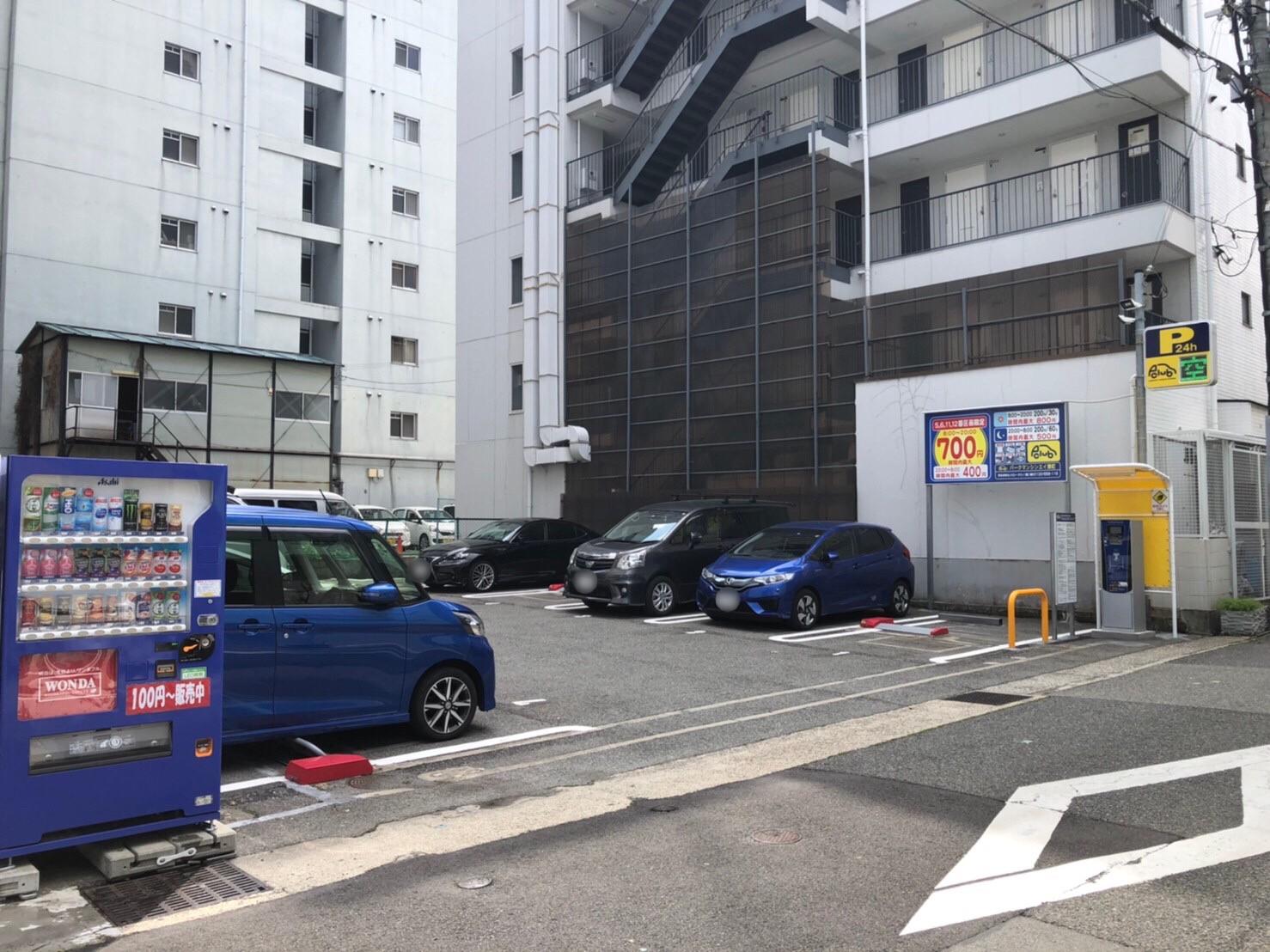 【時間貸し駐車場 神戸市兵庫区湊町】パークマンシンエイ湊町駐車場