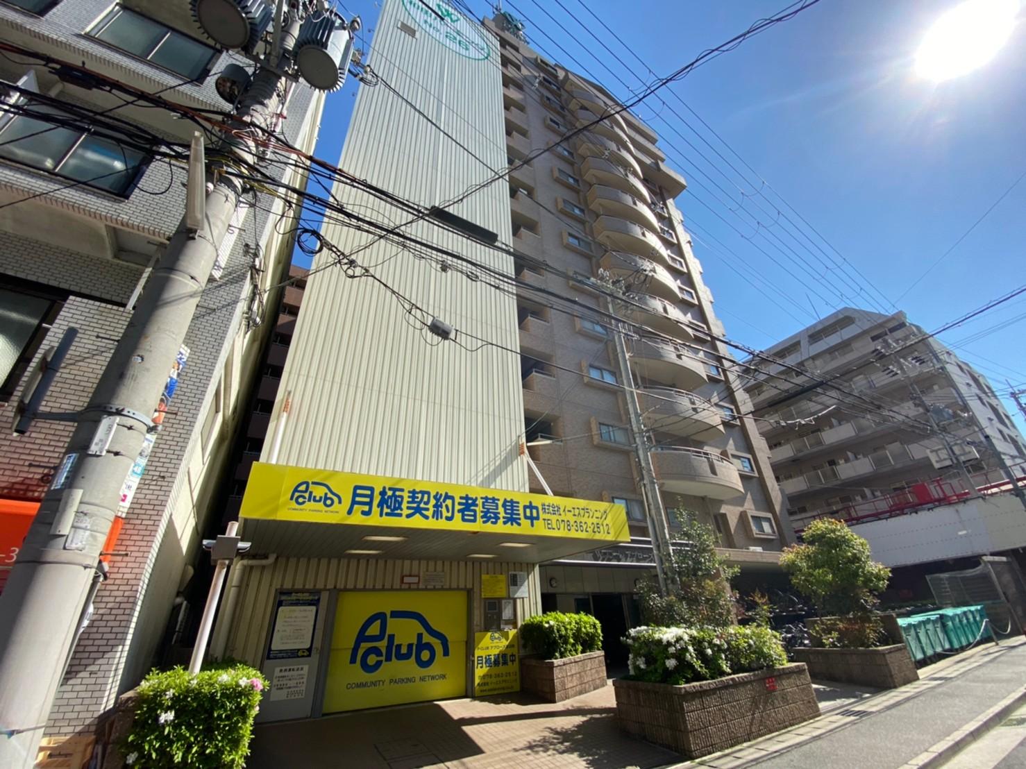 【月極駐車場 神戸市中央区脇浜町】P-CLUBアプローズ春日野