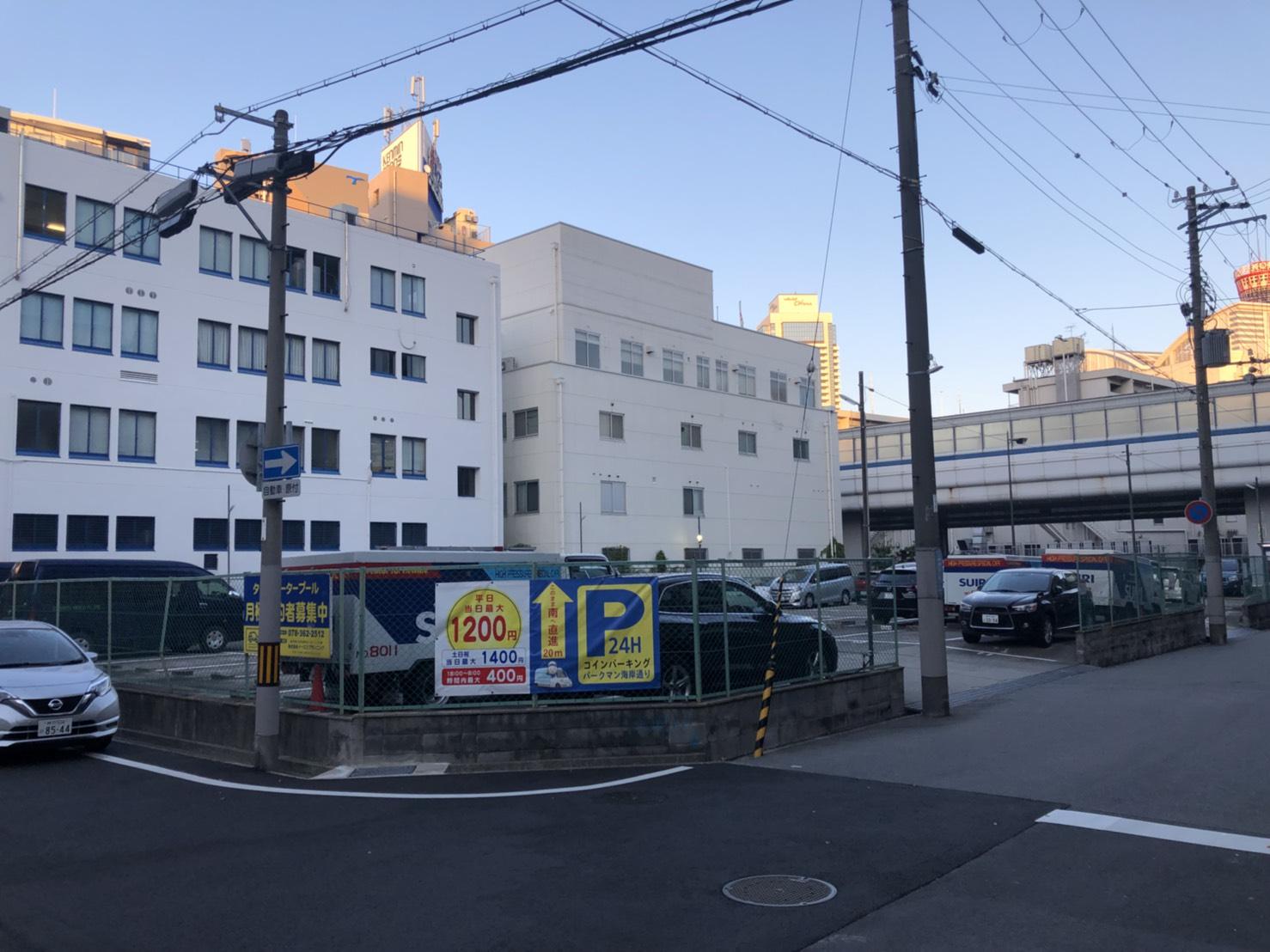 【月極駐車場 神戸市中央区海岸通】タツミモータープール