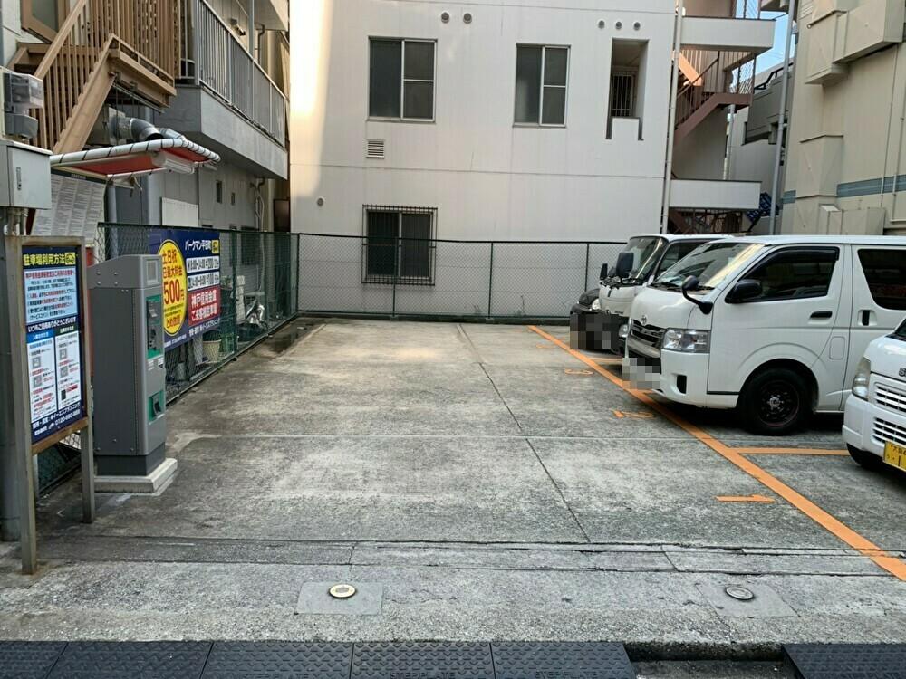 【時間貸し駐車場 神戸市須磨区】パークマン平田町