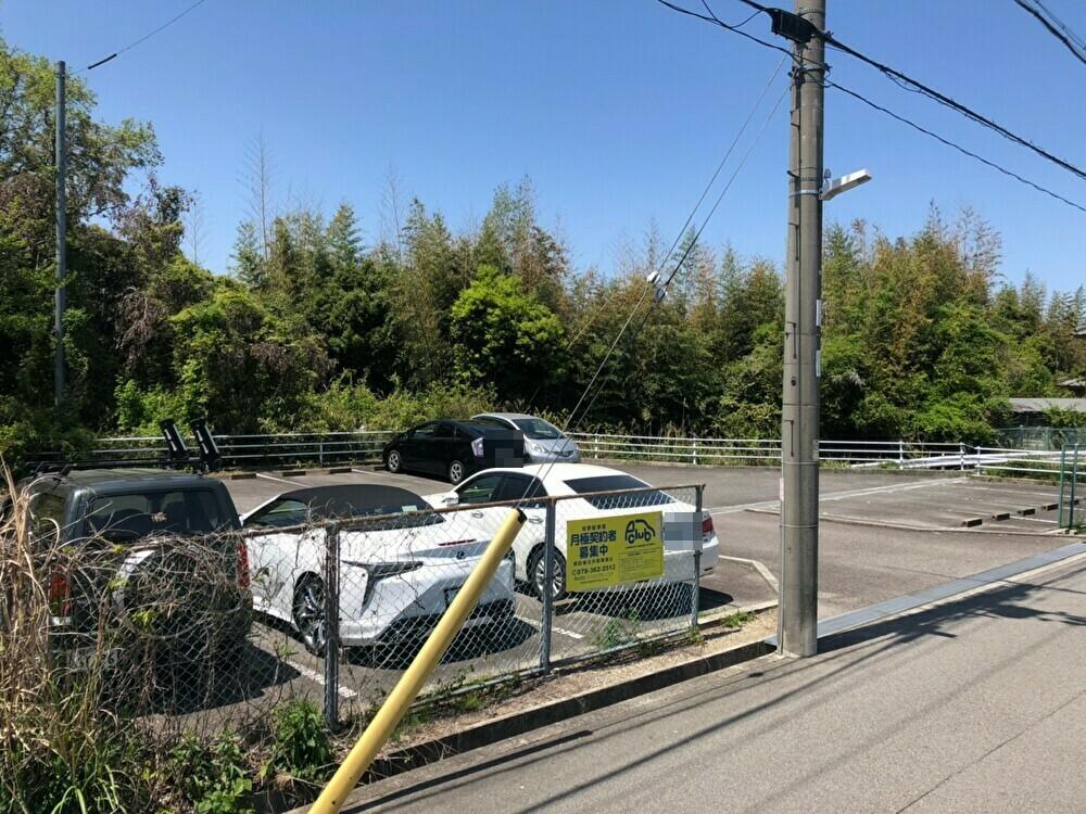 【月極駐車場 神戸市北区有野町有野字中通】有野駐車場