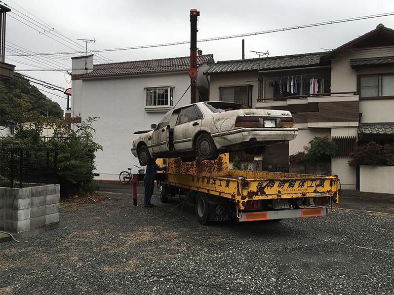 放置車両撤去