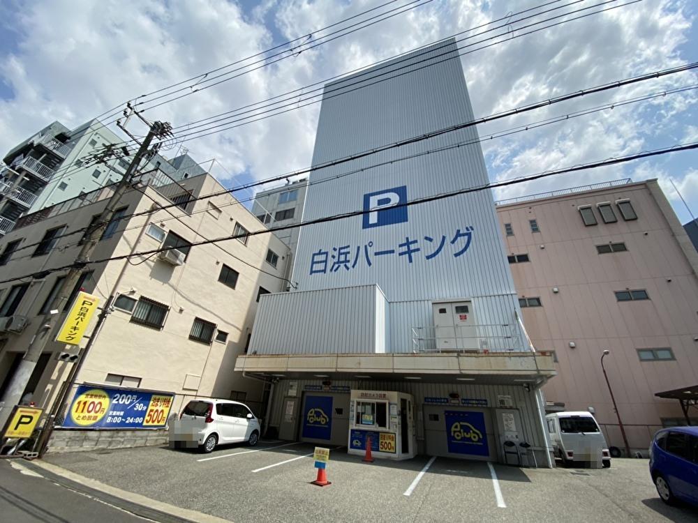 【時間貸し駐車場 神戸市中央区下山手通】P-CLUB白浜パーキング